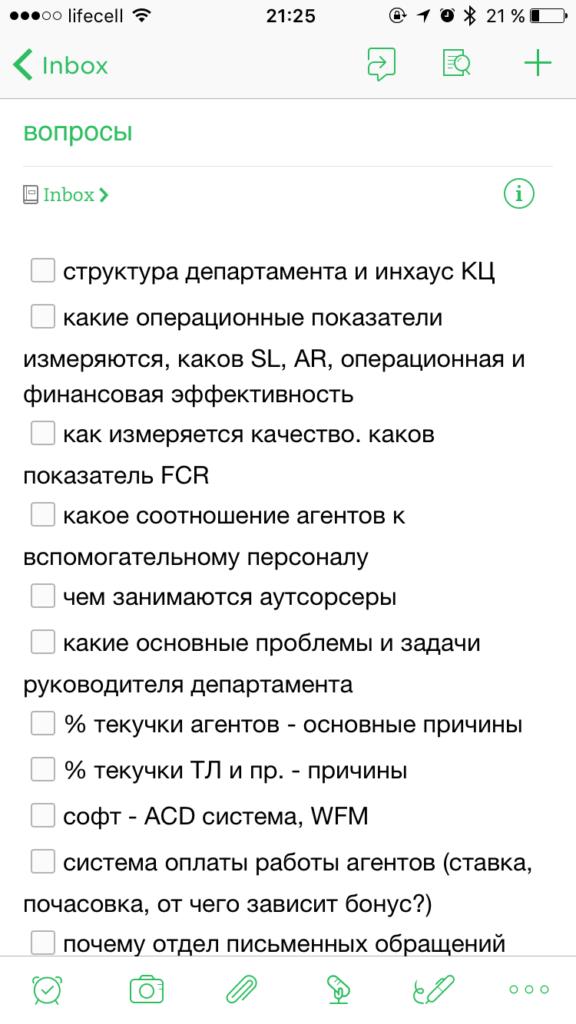 img_0342